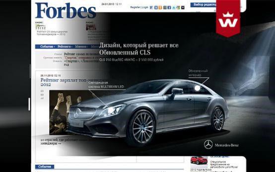 تبلیغات بومی یا تبلیغات همسان (native advertising) Mercedes benz